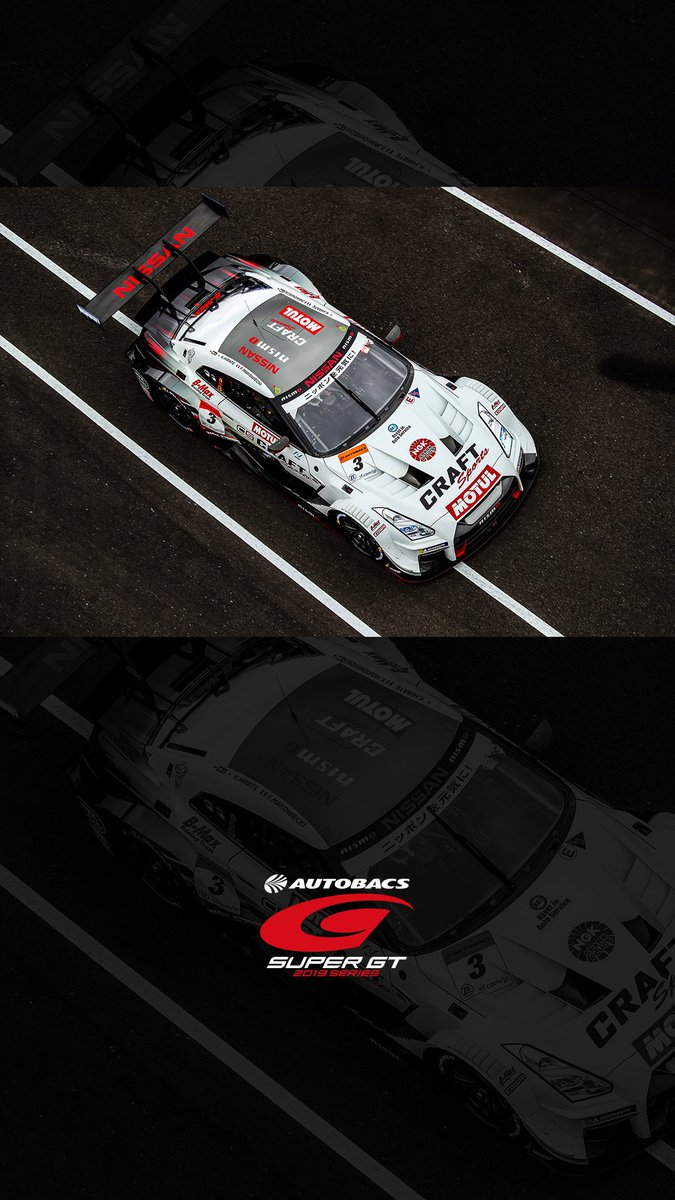 Supergt Official On Twitter 2019 Autobacs Super Gt 第7戦
