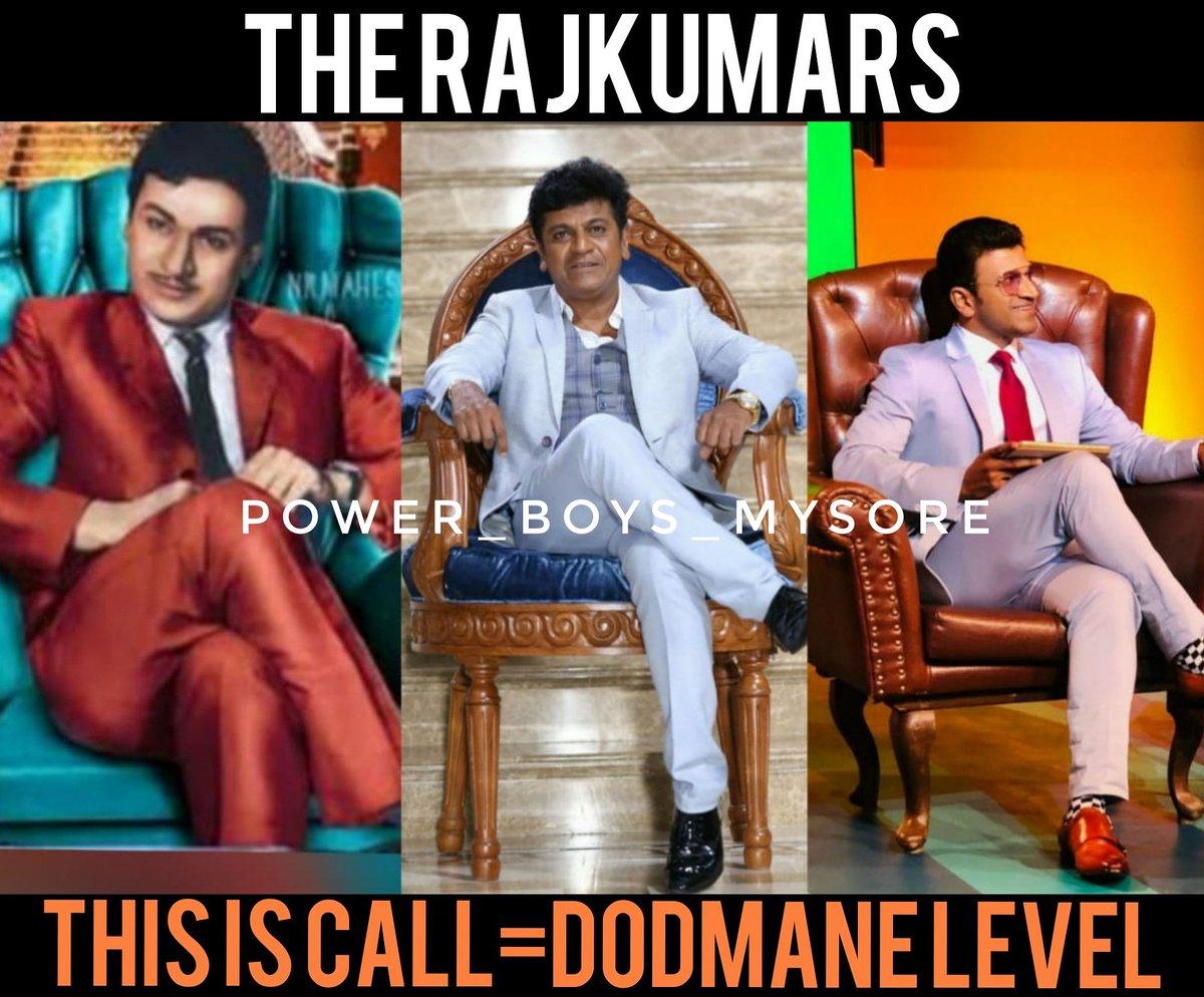 ರಾಜವಂಶ 🙏❤  #TheRajkumars #Annavaru #Rajkumar #DrRaj #DrRajkumar #HatrickHero #CenturyStar #BossOfSandalwood #Shivanna #DrShivanna #DrShivaRajkumar #SmileKing #SandalwoodMrPerfect #HumblePerson #Simplicity #KannadadaRaajarathna #Appu #PowerStar #PuneethRajkumar #PuneethFC