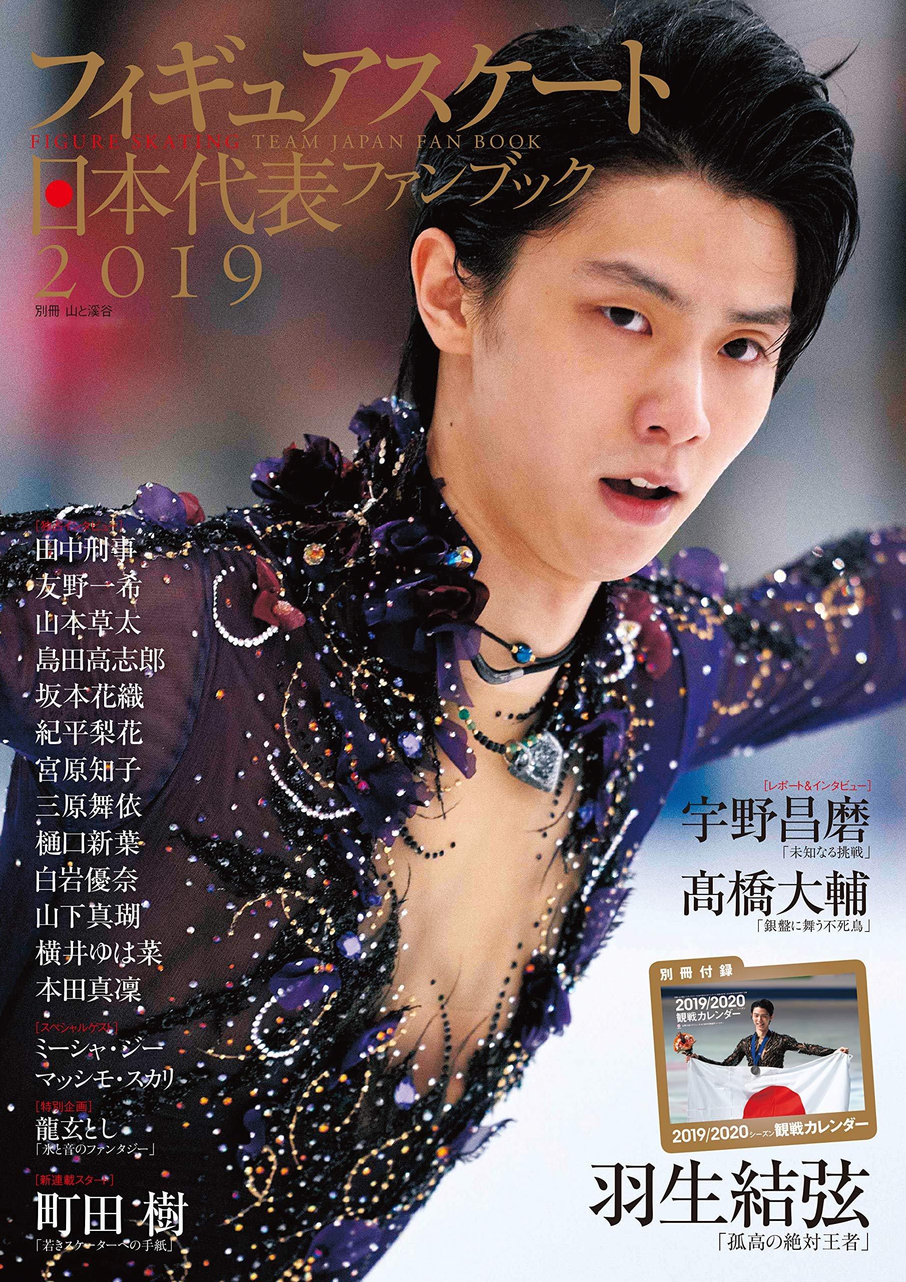 elenco magazine