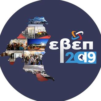 Η #10ηεβεπ by #ΕπιμελητήριοΠιερίας αποτελεί το κορυφαίο επιχειρηματικό γεγονός της@PKMakedonias 🇬🇷 & θα πραγματοποιηθεί 27/09-2/10 & θα συμμετέχει ο κατασκευαστής #ΜουρατίδηςDoors. #EuropaΠΑΝΤΟΥ 👏 Η @EuropaProfil στηρίζει την προσπάθεια των κατασκευών του κλάδου! #EuropaProfil💪 https://t.co/rrTqKj9npO
