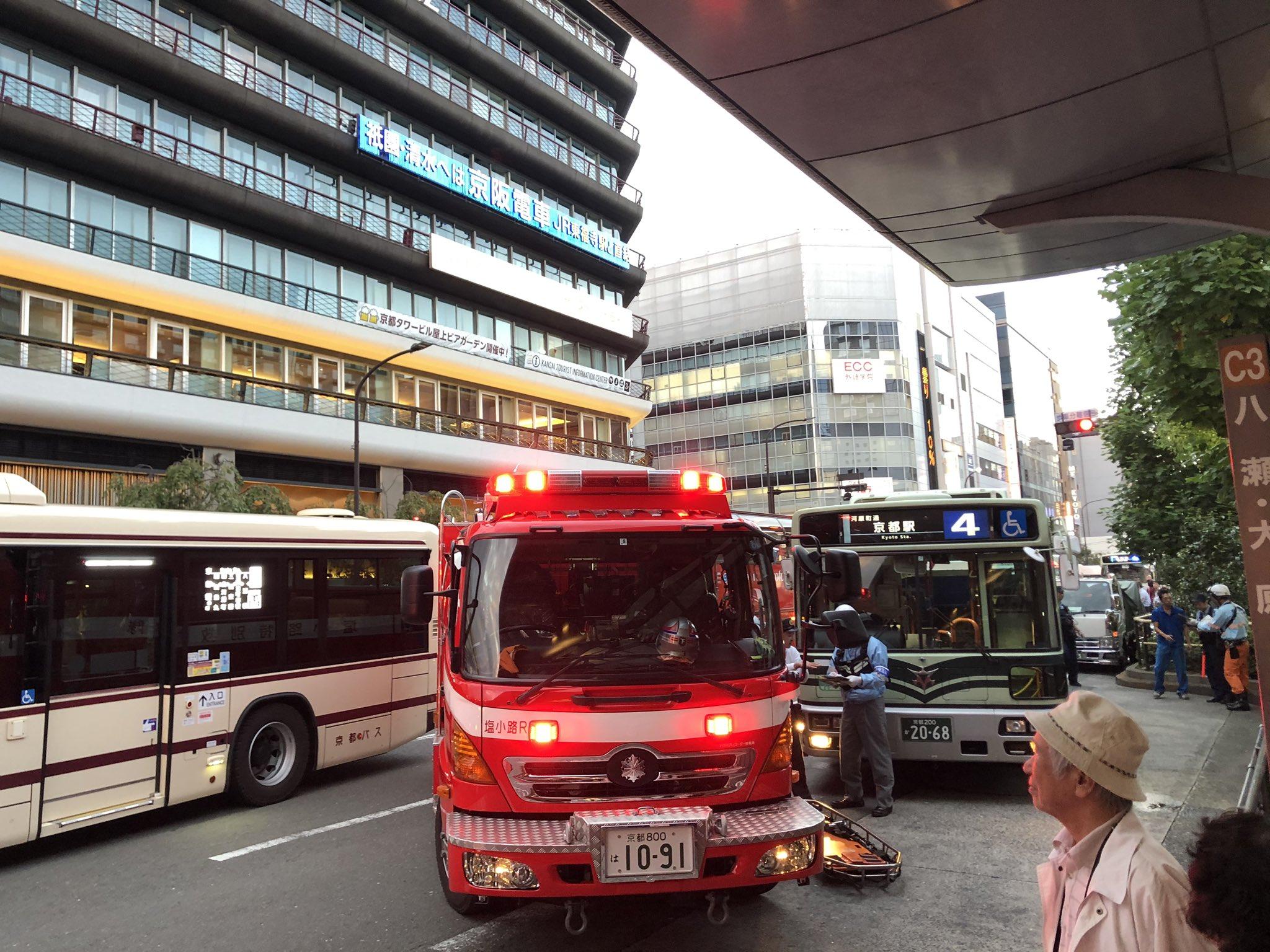 京都駅で市営バスが接触事故を起こした現場の画像