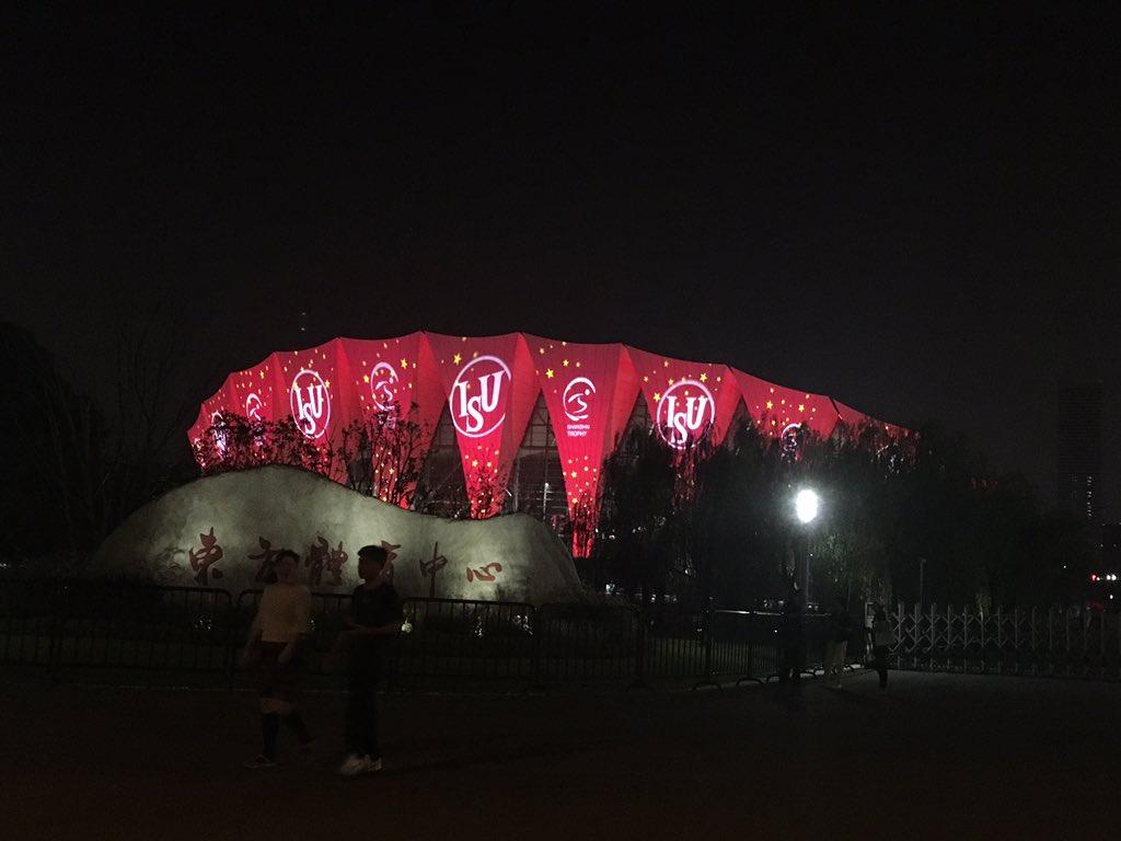 Shanghai Trophy (Invitational). 3-5 октября 2019. Шанхай (Китай) - Страница 4 EF_2Nb_VAAAZxr3?format=jpg&name=medium