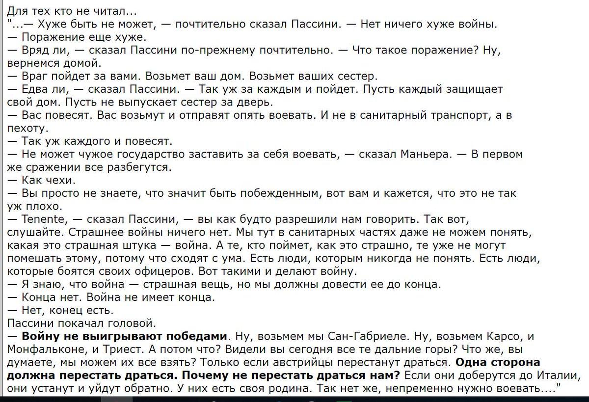 Я общался с гэрэушником, который прямо говорил о захвате Крыма Россией и вторжении армии РФ в августе 14-го, - Сенцов - Цензор.НЕТ 441