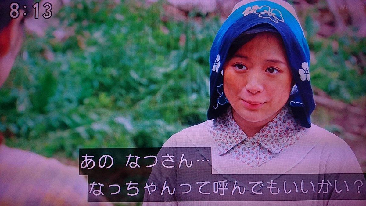 朝ドラ 大原 櫻子