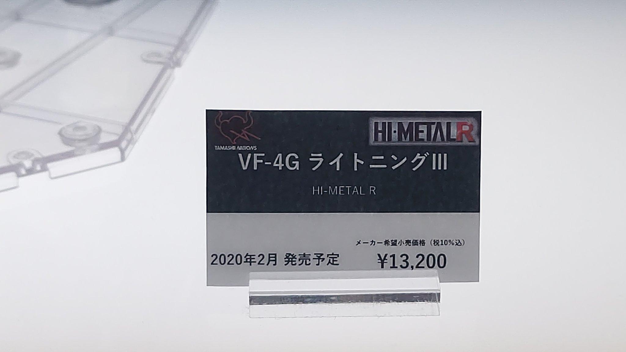 EFcFv6BUcAAI2G7?format=jpg&name=large