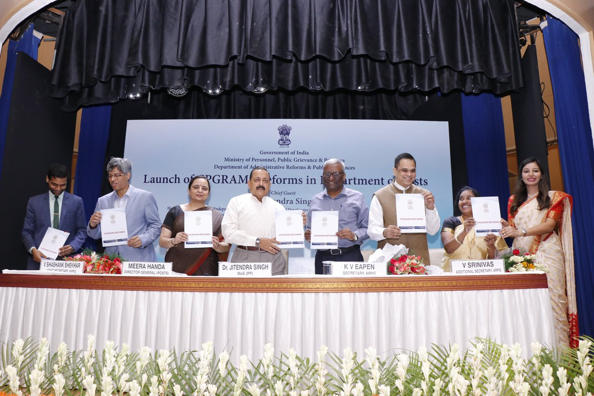 Dr. Jitendra Singh launched CPGRAMS reforms in Department of Posts
