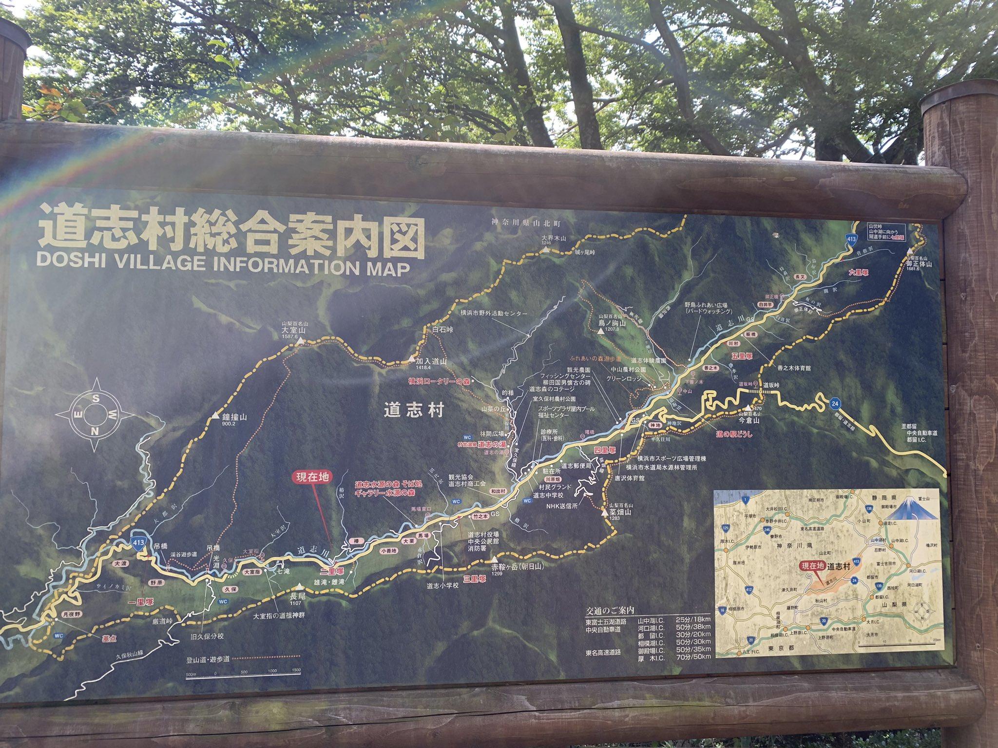 志村 女児 キャンプ 場 不明 山梨 の 県道