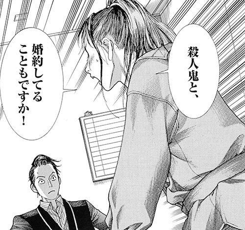 夏目アラタの結婚@乃木坂太郎【公式】🤨\u2016🤡 on Twitter