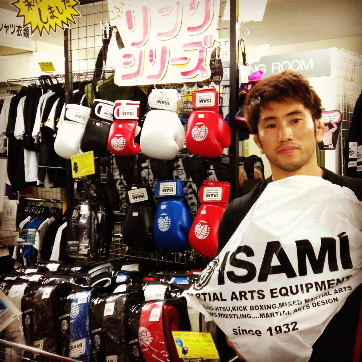本日も沢山の練習道具を提供して戴きました! いつもありがとうございます😍😍  Thank you #東京イサミ #ISAMI 😘😘  #ISAMI #MMA #Fight