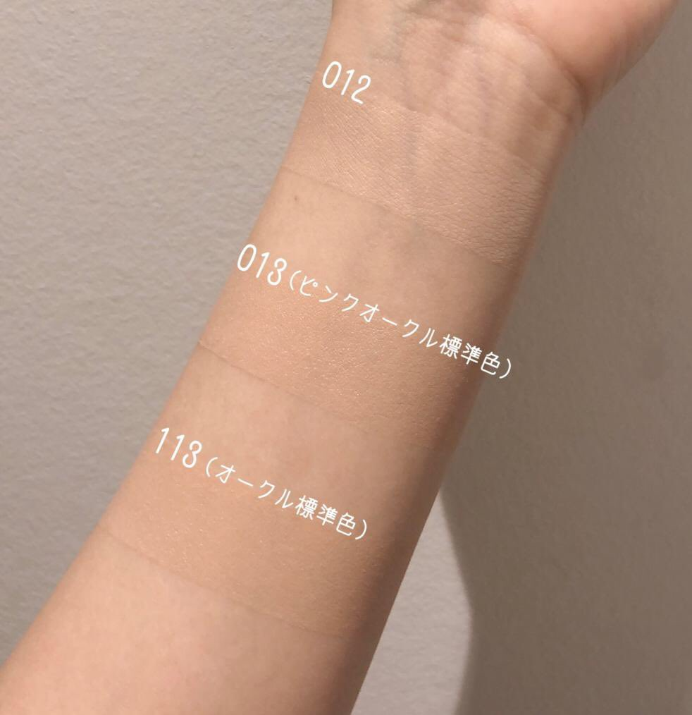 道 色 江原 ファンデーション