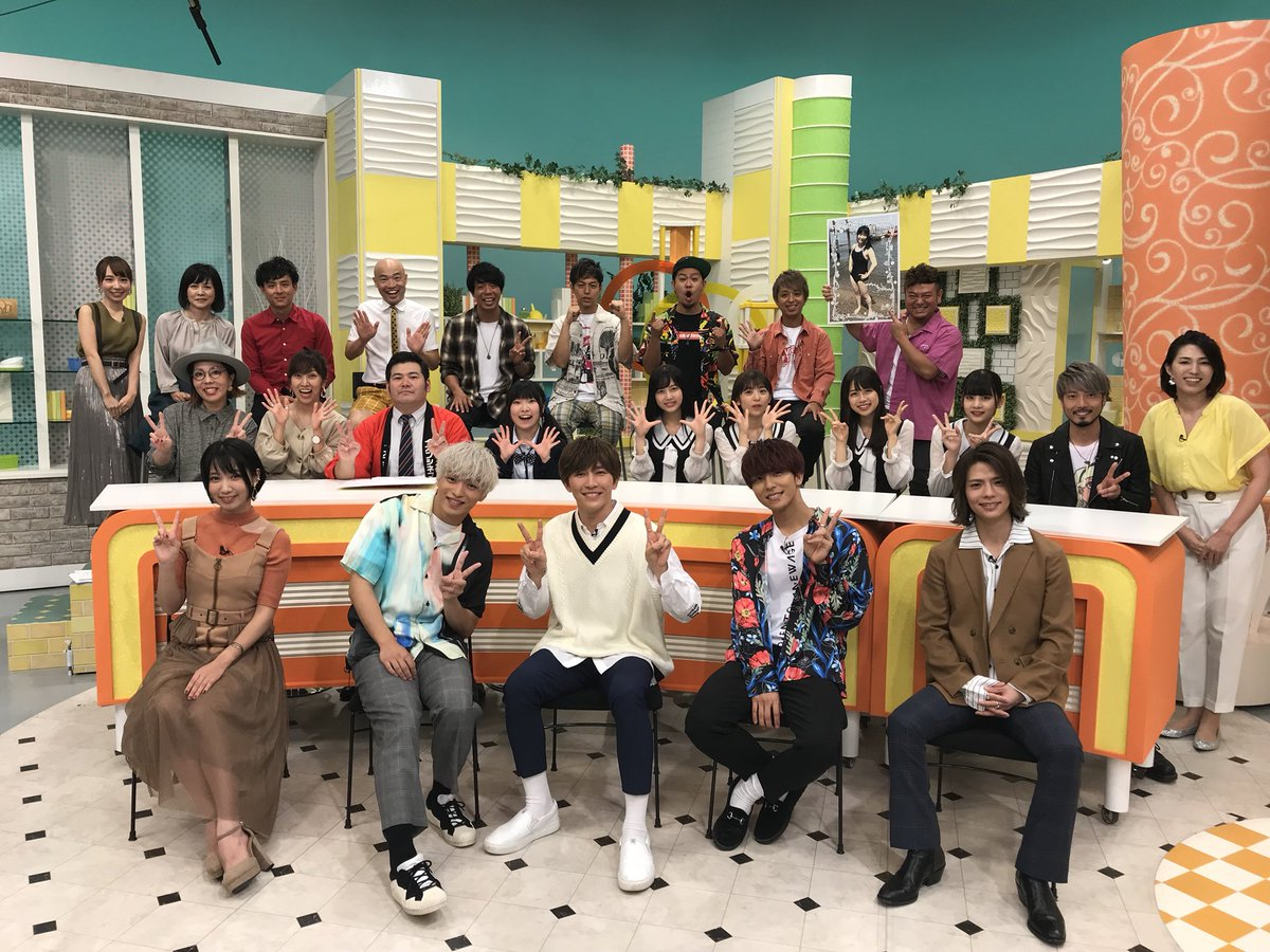 2019 四国 放送 まつり