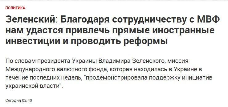 Стефанчук: Програму дій Кабміну можуть проголосувати вже наступного тижня - Цензор.НЕТ 4630
