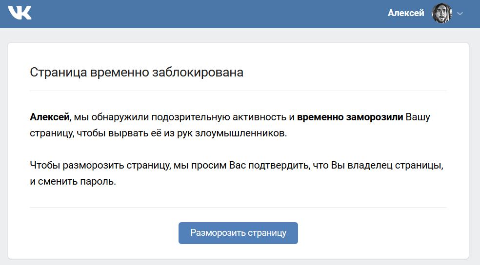 Могут ли заблокировать сайт за плагиат фото