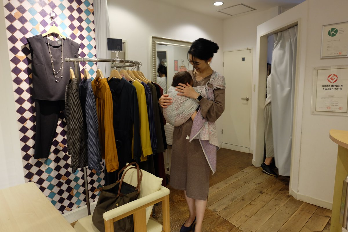 Catherine Tsalikis On Twitter Visiting Shibuya Maternity Boutique Mo Houseaoyama Where Founder Yuka Mitsuhata S Goal Is To Make Life Easier For Working Women Including Her Own Employees Who Bring Their Adorable Kids To