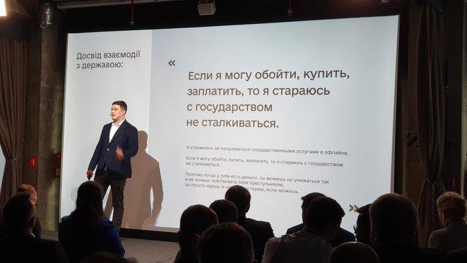 Разумков: Ми маємо продемонструвати, що ми можемо робити якісно нову державу - державу в смартфоні - Цензор.НЕТ 98