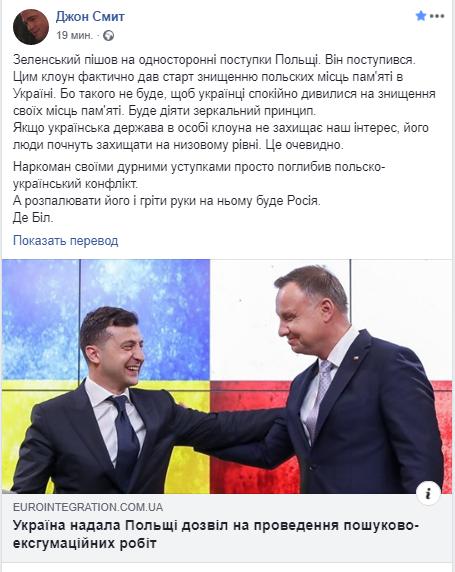 Пристайко зустрівся з Могеріні і подякував за консолідацію підтримки України в ЄС - Цензор.НЕТ 3650