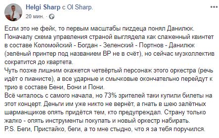 Пристайко зустрівся з Могеріні і подякував за консолідацію підтримки України в ЄС - Цензор.НЕТ 7583
