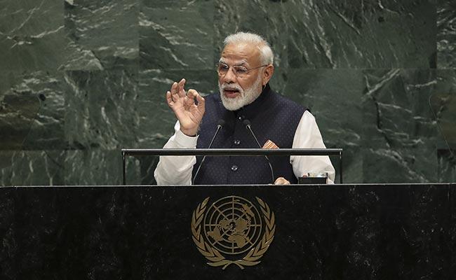 प्रधानमंत्री नरेंद्र मोदी ने संयुक्त राष्ट्र की 75 वीं UNGA की एक उच्च स्तरीय बैठक को संबोधित किया
