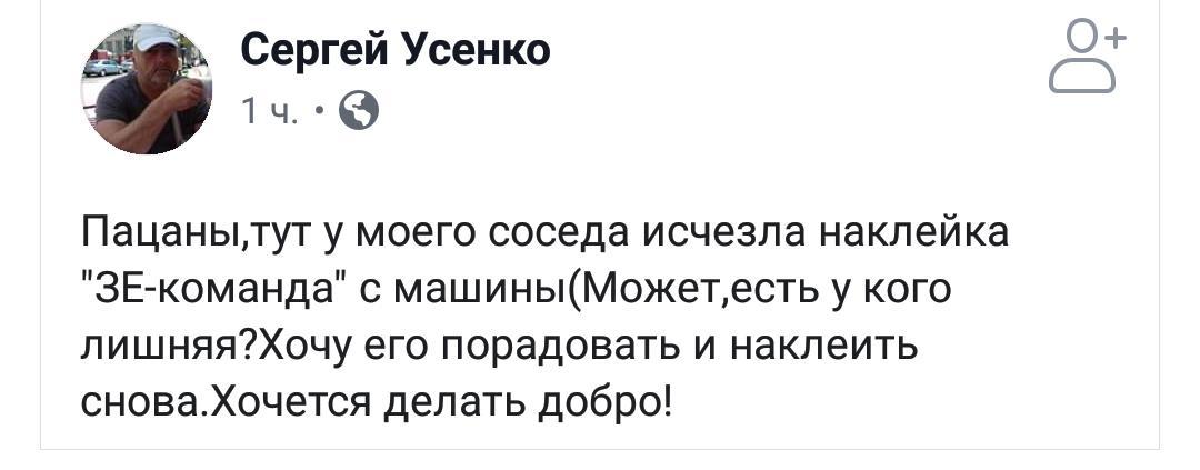 Призываем Мендель и Офис президента извиниться за препятствование работе журналистов, - НСЖУ - Цензор.НЕТ 9776