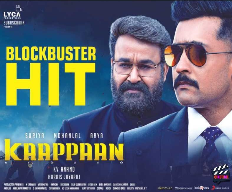 No matter what #Kaappaan is still running strong!!   Sat show timings - 1.15 , 4.30 & 10.45 PM  Sun show timings - 10 AM, 1.15, 7.30 & 10.45 PM  Hurry to book tickets!!  @SfcNamakkal @KarurSfc_offl @TrichySFC_offl @SalemSFC_offll @Tvl_SFC #KaappaanBlockBuster #kaappaanreview <br>http://pic.twitter.com/IXjR6ypA8g
