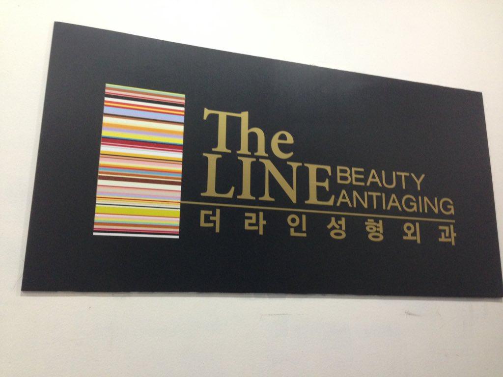 カロスキルにあるThe LINE整形外科です☺ご自身の脂肪から幹細胞を取り出し、自家組織を使った手術を行っております韓国の美容整形外科で唯一WHOに認定されている病院です✨