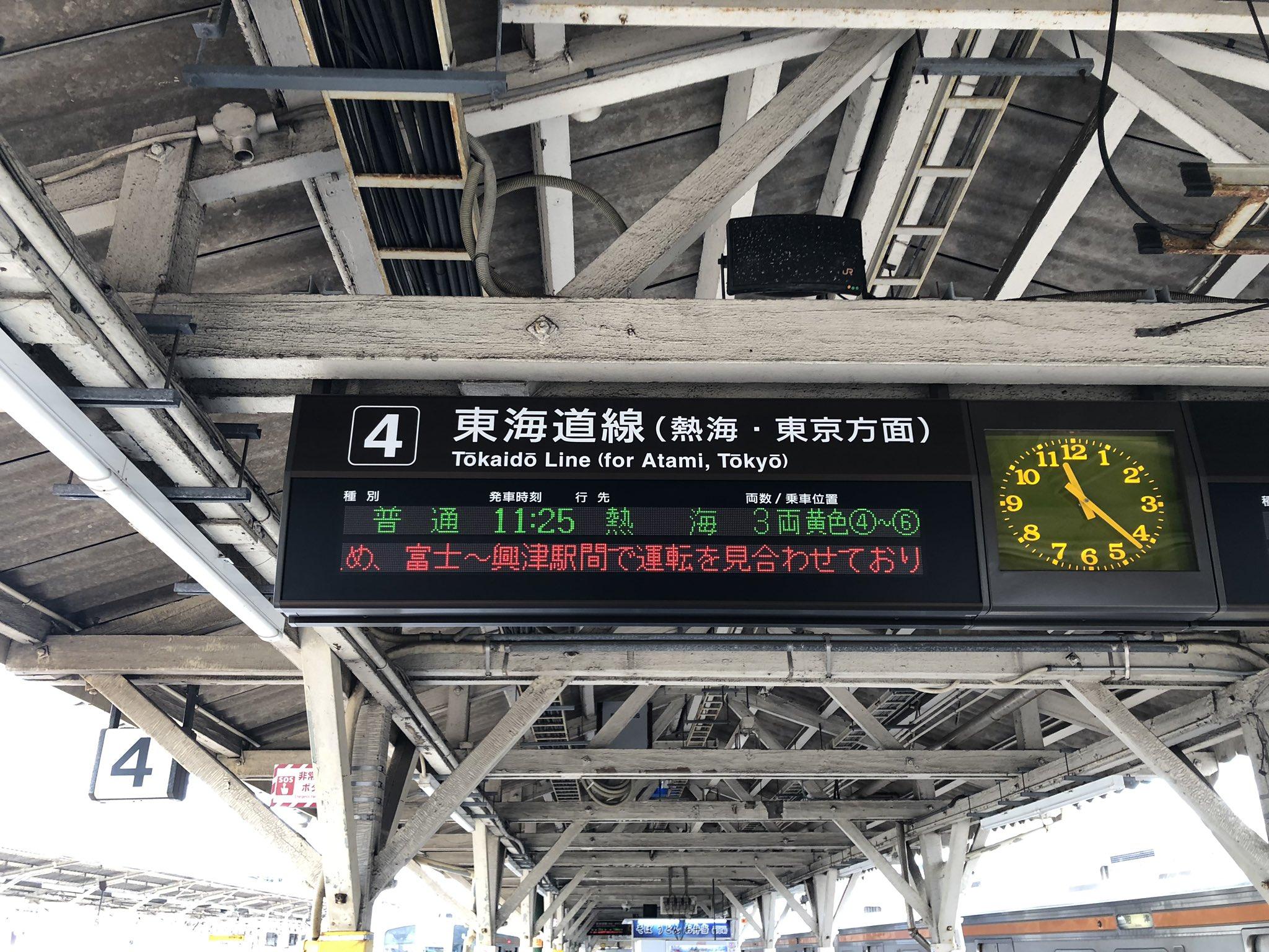 東海道線の由比駅~興津駅間で人身事故が起きた掲示板の画像