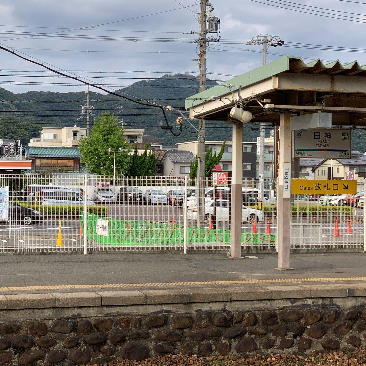 名鉄犬山線 田神駅