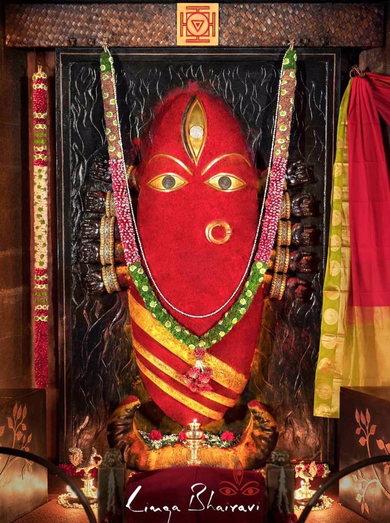 Wish you all a great festive season ahead. May Devi's grace shower on you. #LingaBhairavi