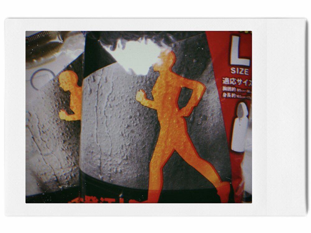test ツイッターメディア - 70歳の #鶴瓶さん が二週間で7キロ痩せたダイエット方法のひとつ  『#サランラップを巻く』を実行するために #キャンドゥ でサウナスーツを購入。  サランラップ効果があるかしら。   #茶々の鶴瓶さんみたいに痩せよう https://t.co/HxMlDv7FkQ