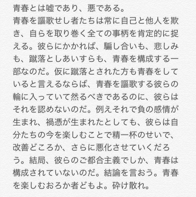 クロス オーバー ガイル ss 俺
