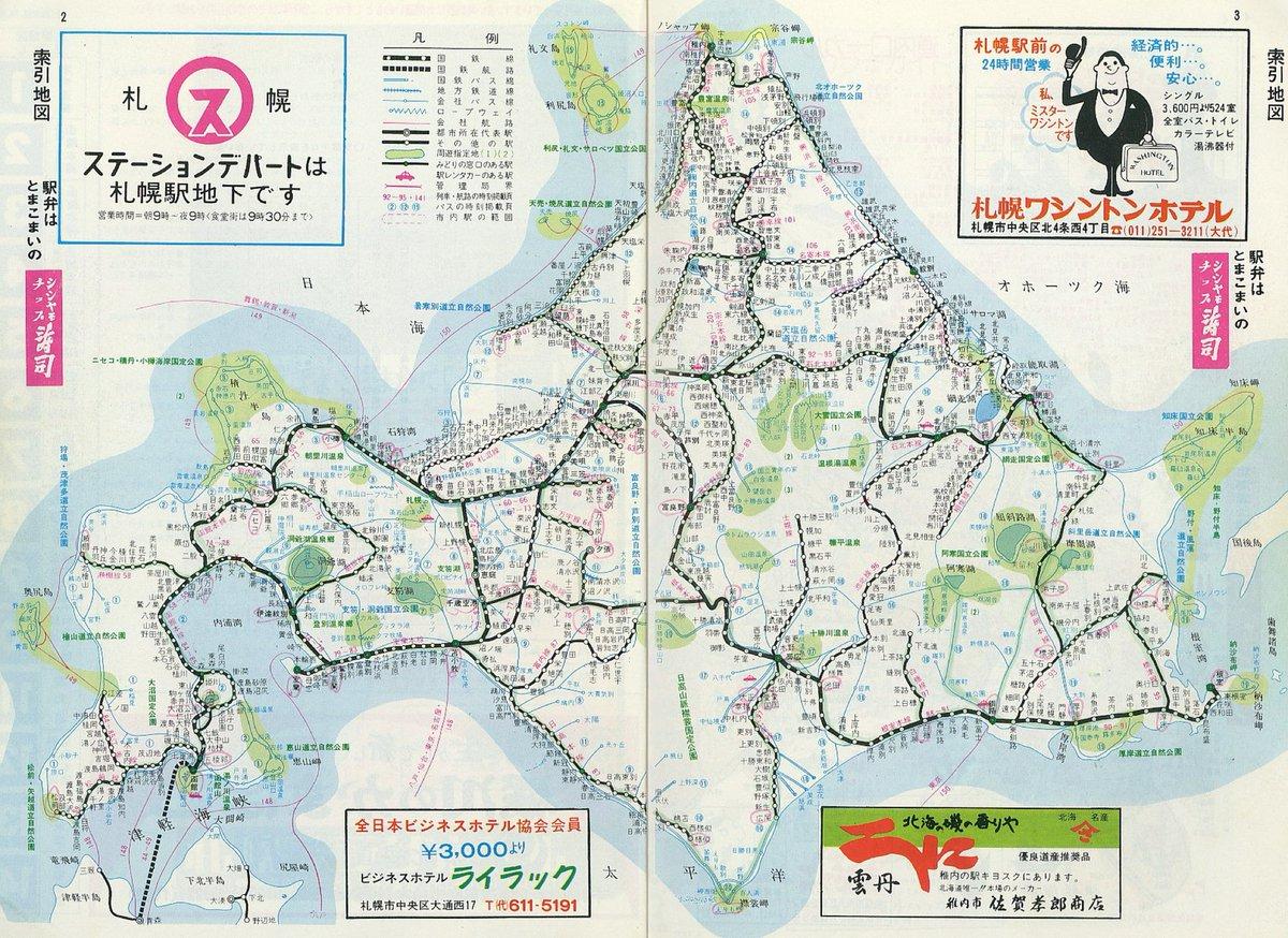 利用者‐会話:180.26.204.46 - JapaneseClass.jp