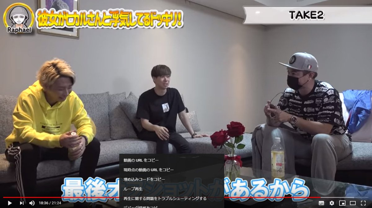 動画 ラファエル 素顔