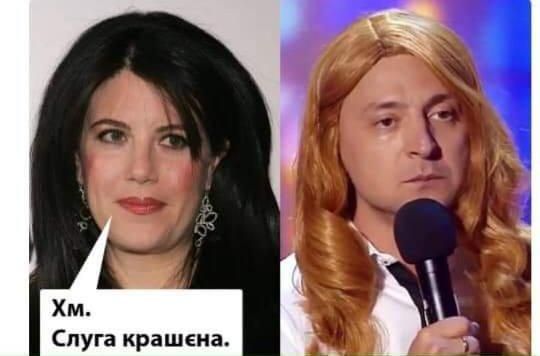 Владимир Зеленский, величайший лидер нашего времени, и Трамп - Цензор.НЕТ 5146