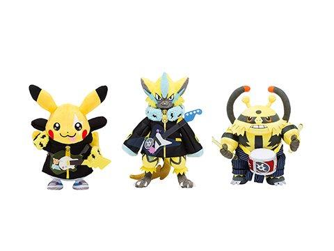 Pokemon (6) - Meccha Japan