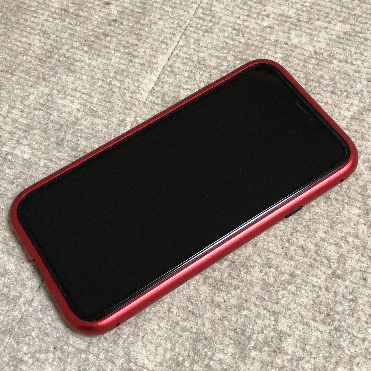 test ツイッターメディア - #ダイソー がスゲーの出した! #iPhoneXR 用アルミバンパー!500円という、もはや100均の領域をブチ破った高額商品で面白い。 モナカ式バンパーで、磁石で接続。横のボタンもアルミだったら言うことなしやったなぁ。でも落としたらワンバウンド目でマグネットが外れて、丸裸でツーバウンド目かな… https://t.co/FyuY2mFiIA