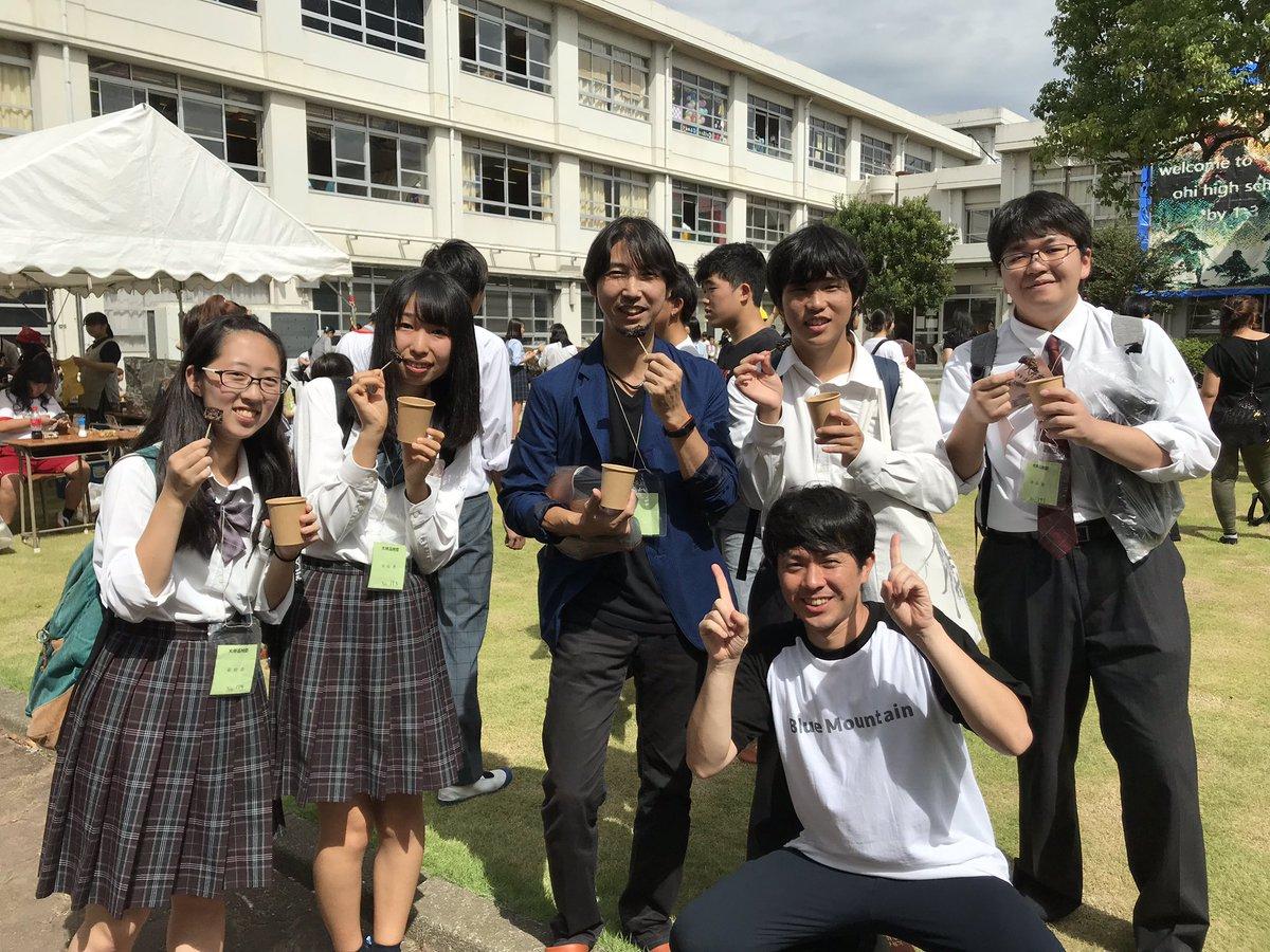 "旭丘高等学校吹奏楽部 na Twitteru: ""昨日は、大井高校さんの文化祭を ..."