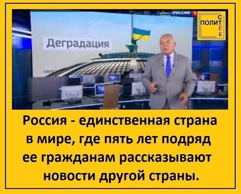 В Москве на митинг за свободу политзаключенных вышли 20 000 человек - Цензор.НЕТ 7740