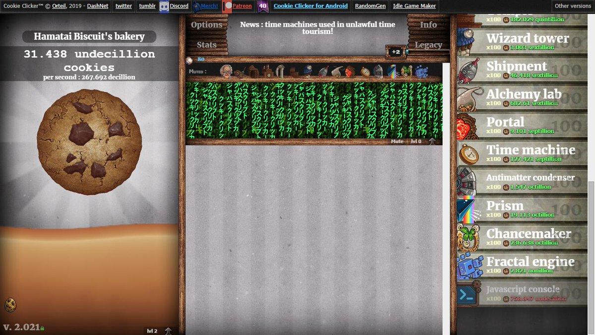 クリッカー クッキー PCで遊べるおすすめのクリッカーゲーム4選!いつまでも続けたくなる!
