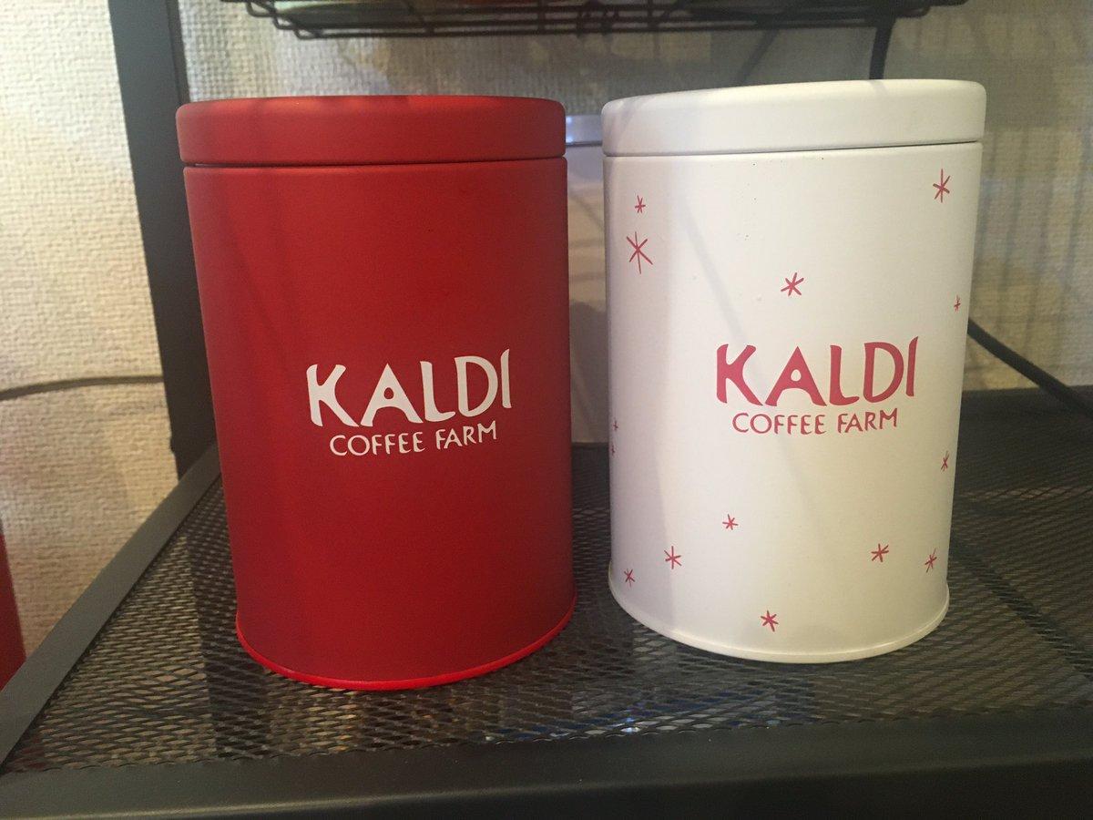 入れ物 インスタント コーヒー インスタントコーヒーの容器にクリープ等のクリームを入れても問題ないで