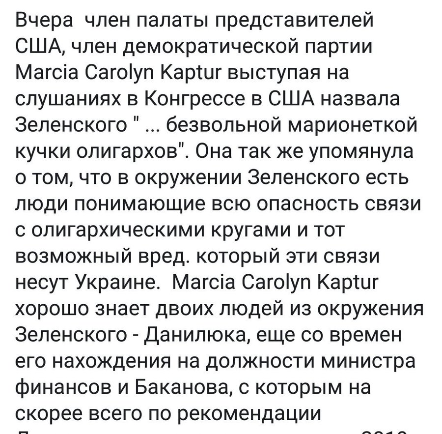 Зеленский высоко ценит огромный личный вклад Меркель в урегулирование ситуации на Донбассе, - посол Мельник - Цензор.НЕТ 9354