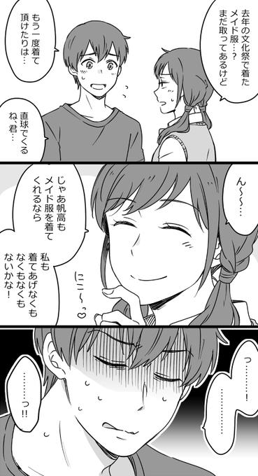 Ss 子 天気 ひな だ の ほ