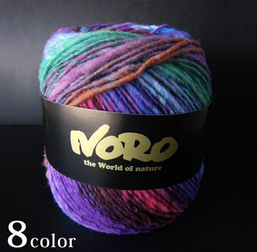 Noro World of Nature Vol 33