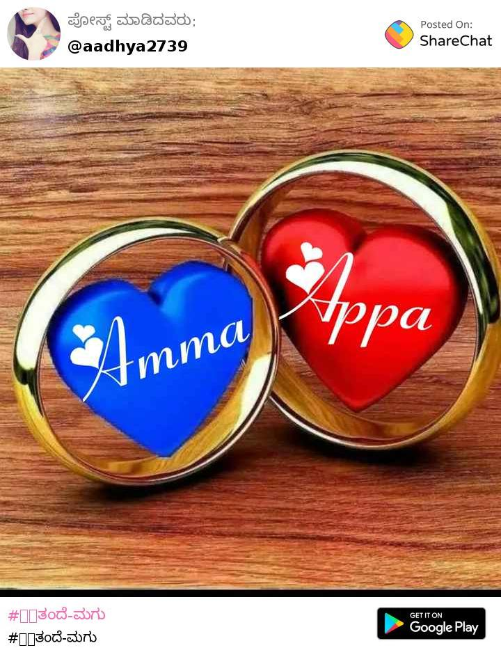 Love you appa amma images