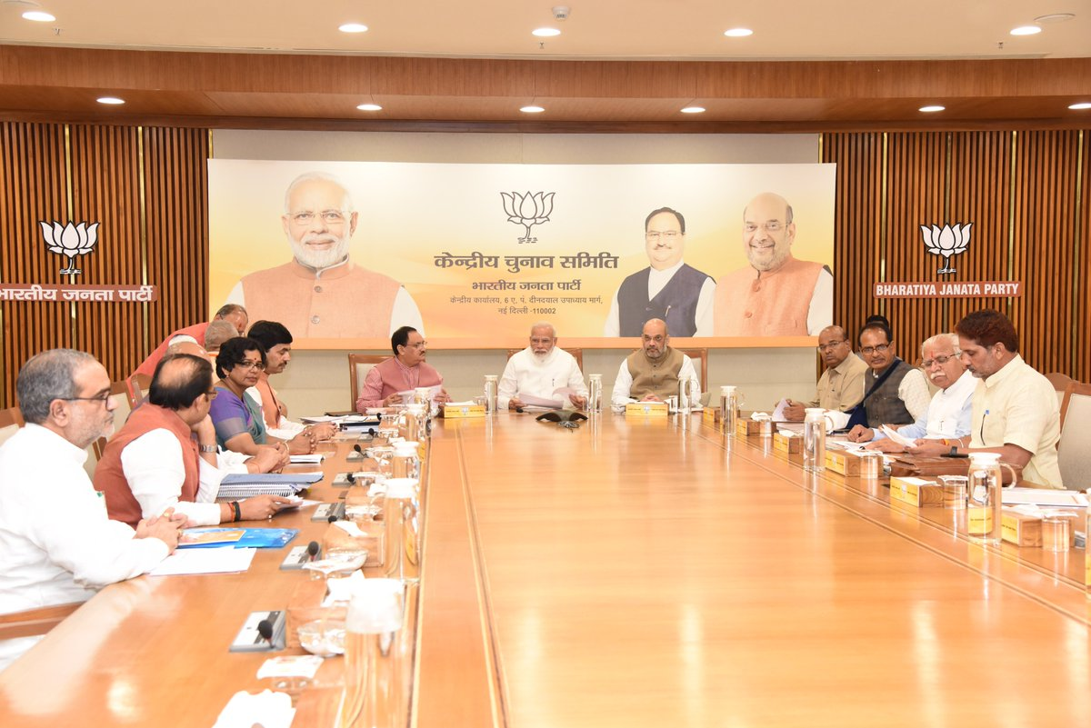 """Image result for bjp central committee"""""""