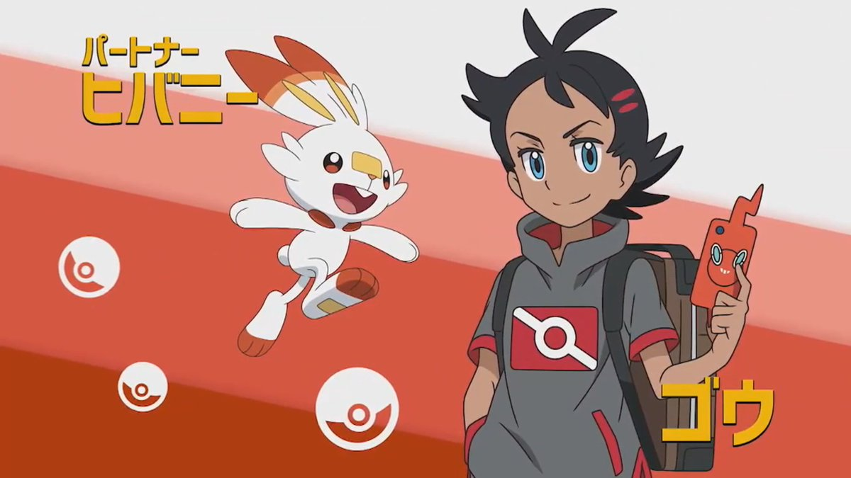 So according to @AshandSerena the new character called  Gou has the goal of getting all Pokemon. Yet in the Gen 8 games you can't get all Pokemon which led to the whole BBND drama. I'm not complaining but I find this lil comparison quite interesting...