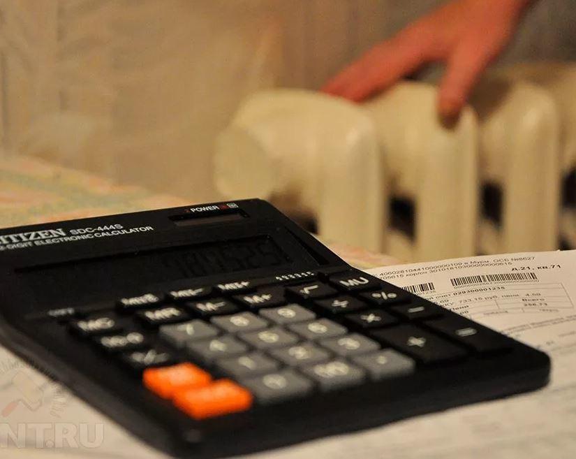 плата за отопление по нормативу
