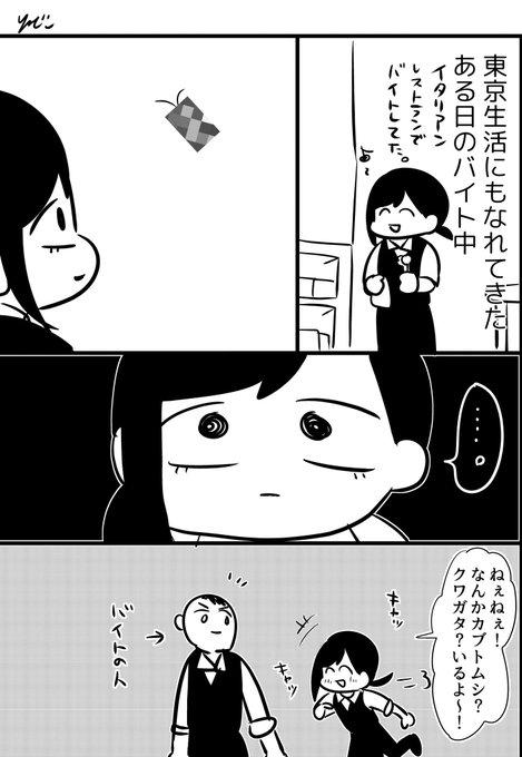 漫画 無料 pんg