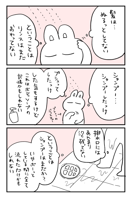 倉田けいさんの投稿画像