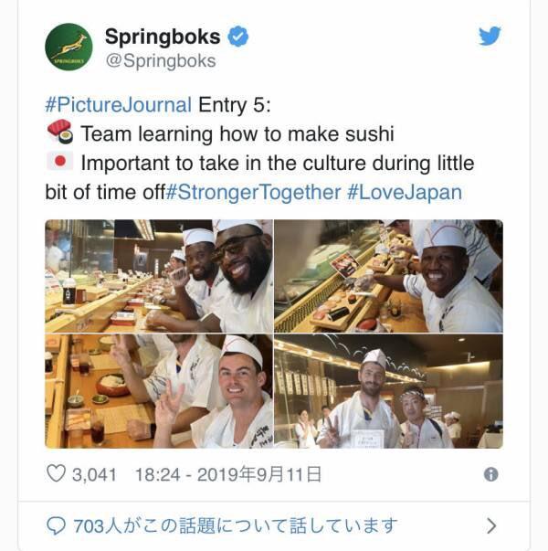 楽しそうで何より!日本で観光を楽しむ各国のラグビー代表選手たちwww