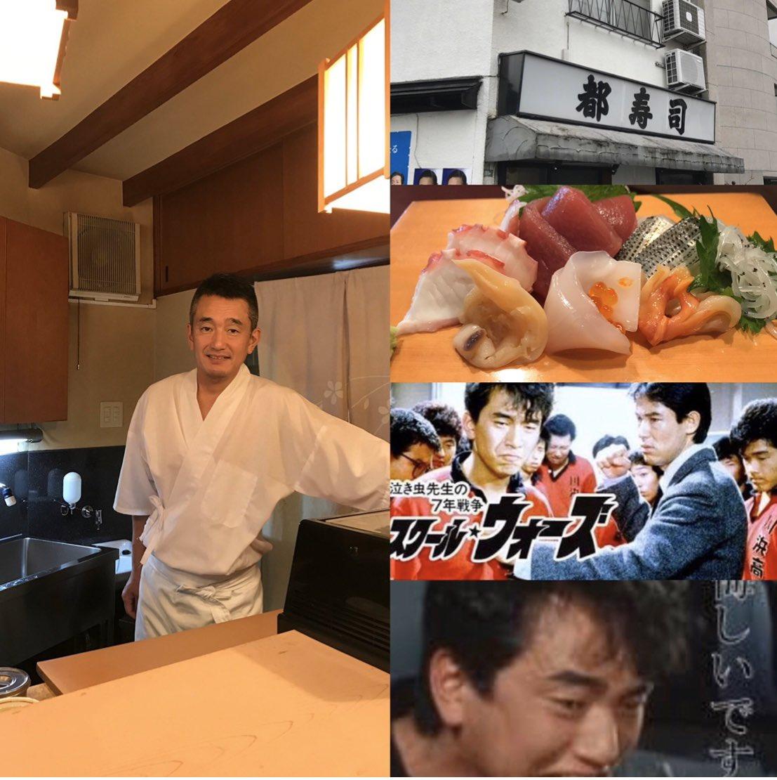 宮田恭男 tagged Tweets and Download Twitter MP4 Videos | Twigur